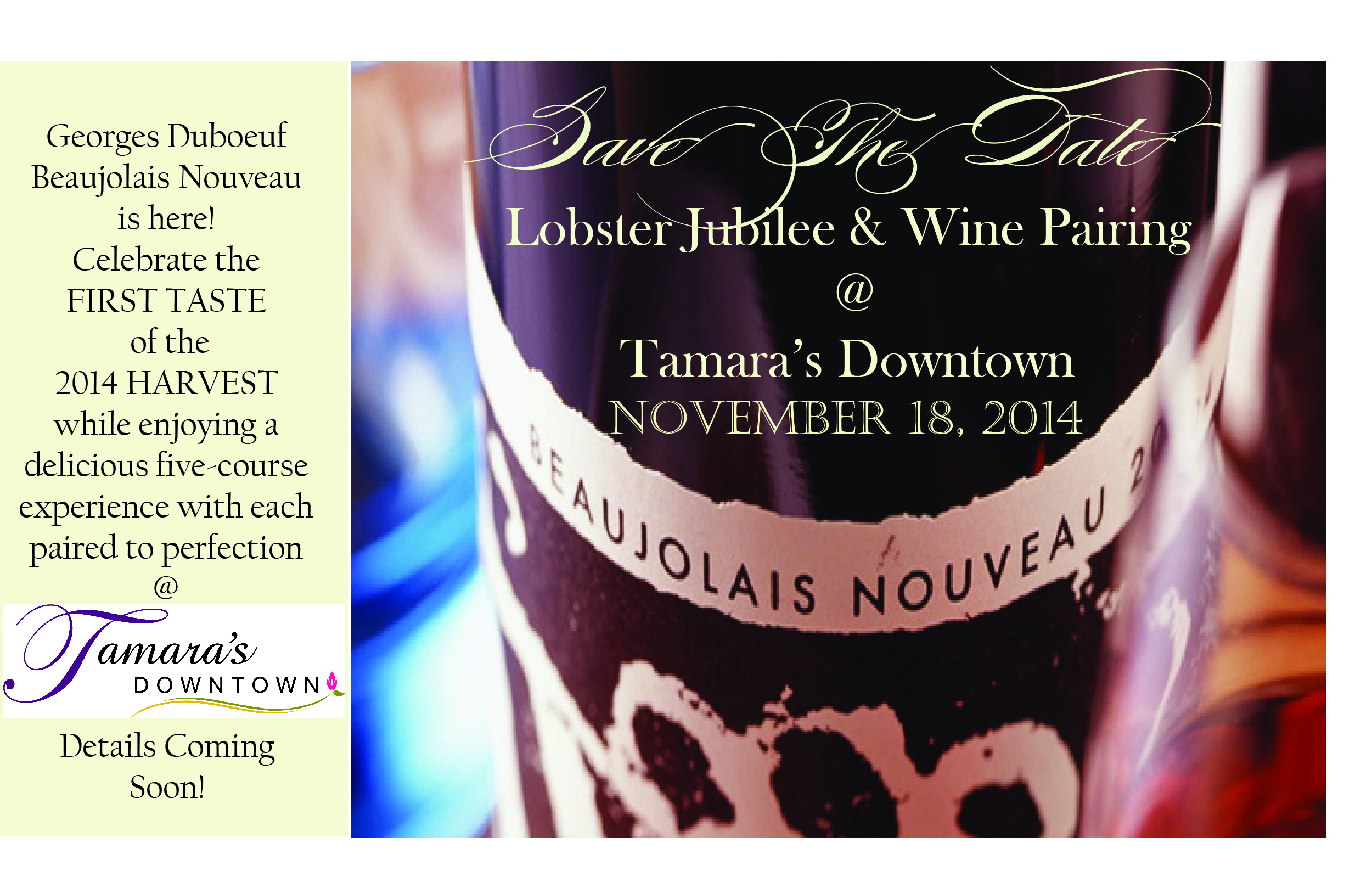 Save The Date for Tamara's Downtown - The Venue